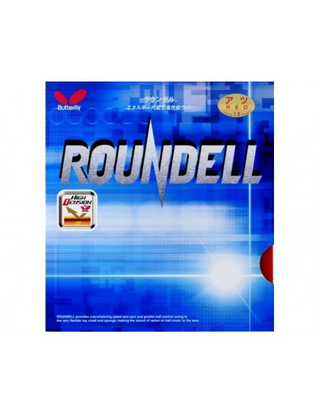 RubberButterfly Roundell