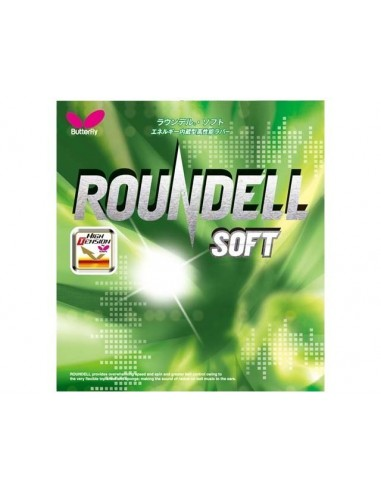 Goma Butterfly Roundell Soft