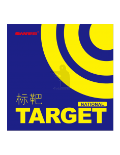 Rubber Sanwei Target National